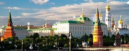 Москва на сайте S7