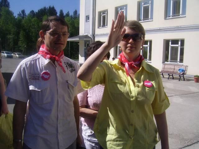Андрей и Татьяна Зайцевы - как пионеры - всегда готовы... к  Успеху!