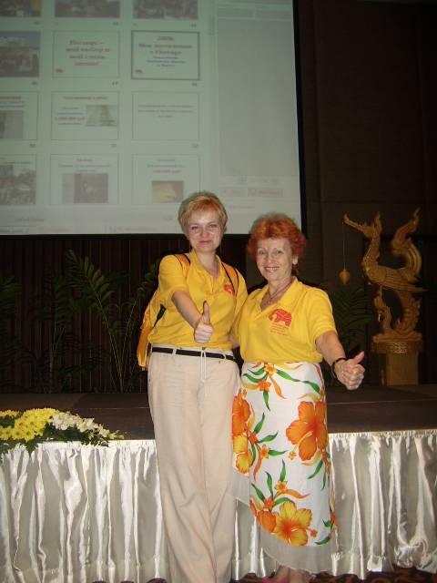 Марина Мазуренко и бизнес-бабушка, Ольга Ульяновская