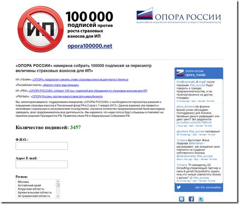 100 000net